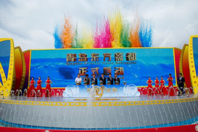 (Chine) Qingdao Oriental Movie Metropolis avec parc à thème (phase un : juin 2016 , phase deux : juin 2017) 535016metropolis