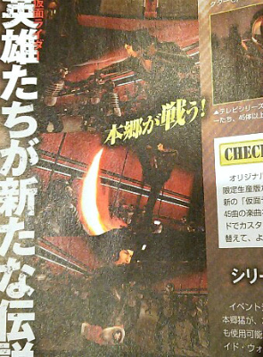 [PS4/PS3/PS Vita] Kamen Rider Battride War Genesis (MAJ 09/02/16) 53640620151124001s