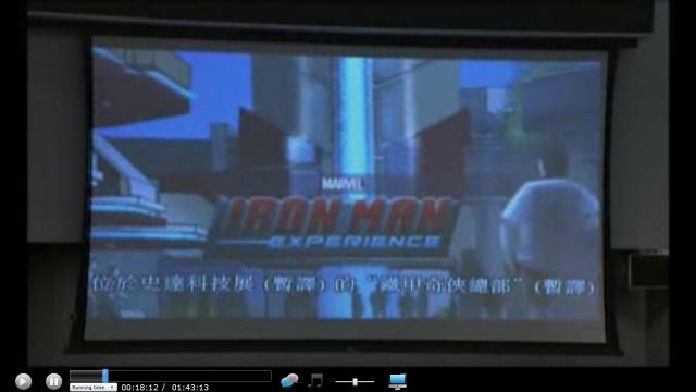 [Hong Kong Disneyland] Iron Man Experience (11 janvier 2017) - Page 2 540460im6