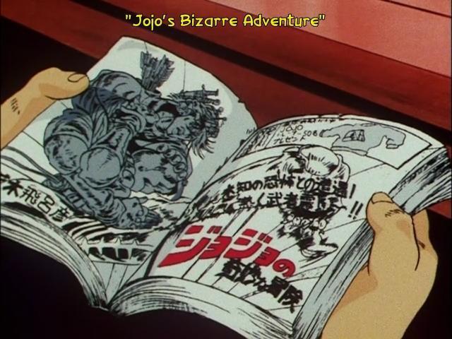 [2.0] Caméos et clins d'oeil dans les anime et mangas!  - Page 8 544339HnGOtokoSakigakeOtokojuku10v2DVD8CFA0C88mkvsnapshot044220150128194947