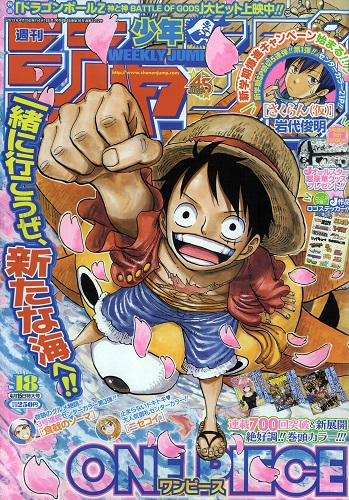 Classement Weekly Shonen Jump ! - Page 3 549237jump18couv