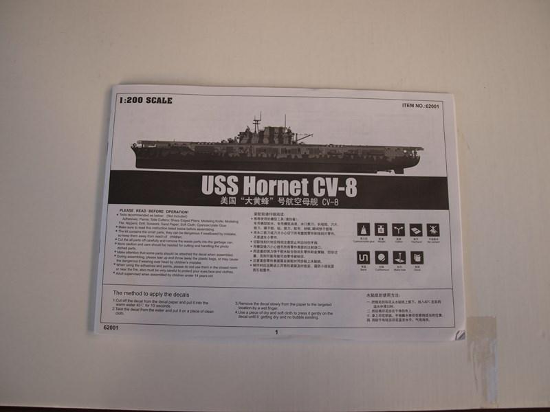uss hornet - USS Hornet cv8 au 1/200° 554593P9175090Copier