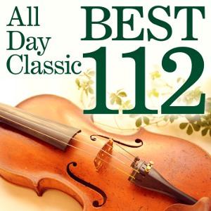 Compilations incluant des chansons de Libera 567375AllDayClassicBest112300
