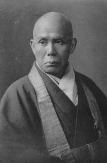 La notion de « réalité ultime » dans le bouddhisme 576046SoyenShaku