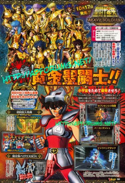 2013 (nov): NEW Saint Seiya brave soldiers sur PS3!!!! 577901P262copia