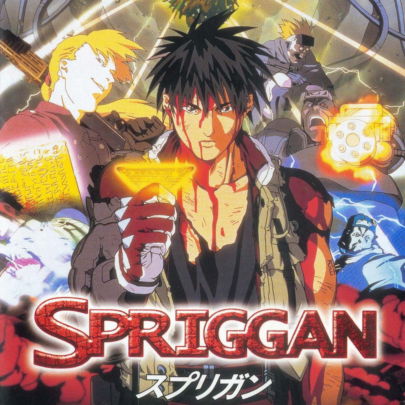 Spriggan 582917Spriggan_VCD2_Front