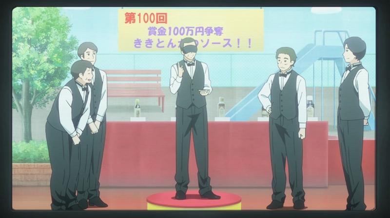 [2.0] Caméos et clins d'oeil dans les anime et mangas!  - Page 8 598574gakinotsukai