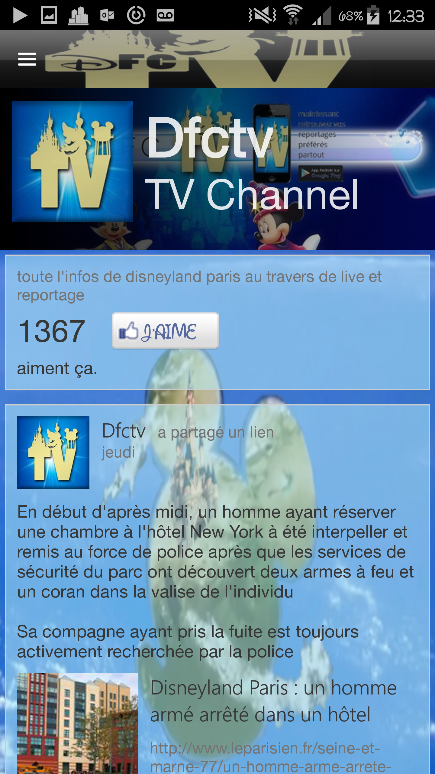 dfcTV : l'aplication mobile 610633Screenshot201602021233481
