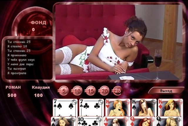 Strip Poker Exclusive (Test PC) 613356spklaudia2