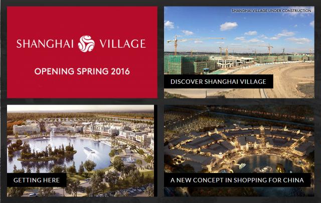Shanghai Village (2015) 620920w35