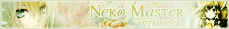 Pour devenir partenaire. 621023nekologo5