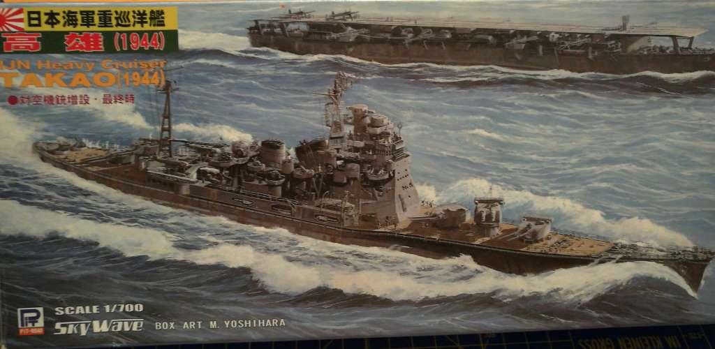 Croiseur TAKAO 1944 1/700 Pit-Road 621897Takao1