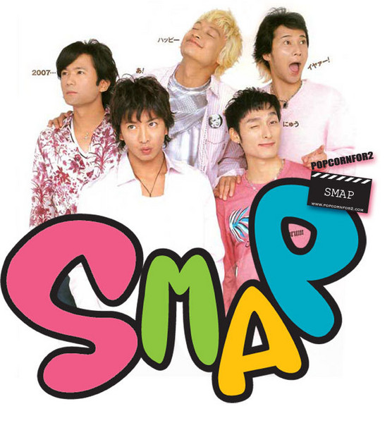[JOHNNY'S] SMAP 629486smap