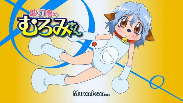[2.0] Caméos et clins d'oeil dans les anime et mangas!  - Page 6 629550HorribleSubsNamiuchigiwanoMuromisan091080pmkvsnapshot084320130604215340