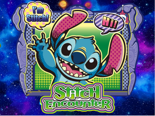 [Tokyo Disneyland] Nouvelle attraction : Stitch Encounter (17 juillet 2015) - Page 2 629762SE8