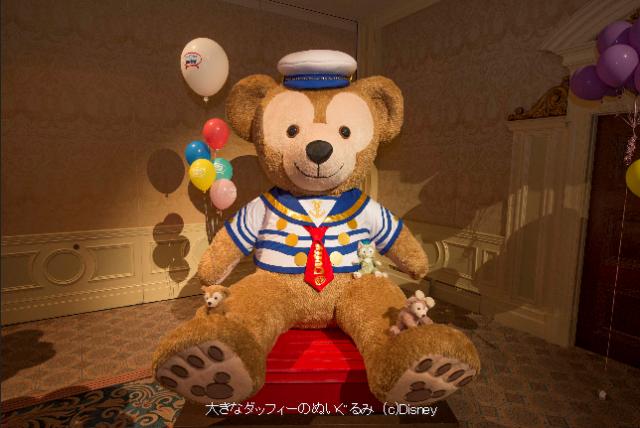 [Tokyo Disney Resort] Le Resort en général - le coin des petites infos - Page 4 631498duf3