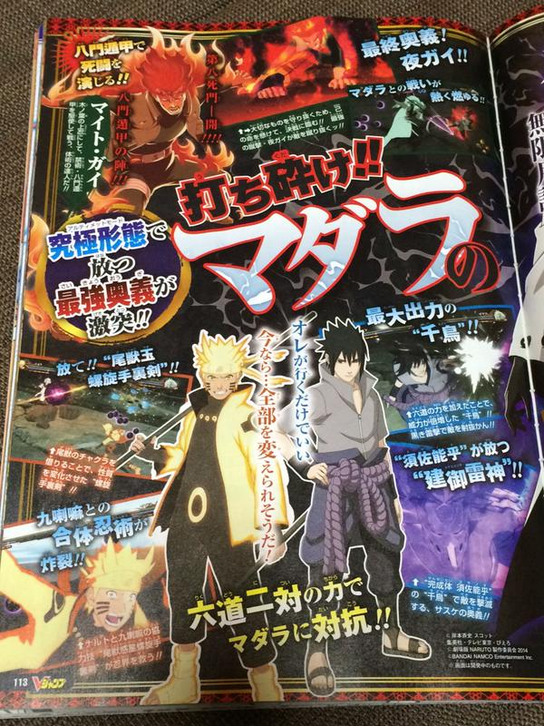 Naruto Shippuden Ultimate Ninja Storm 4 - Page 2 636371CH3JorPUcAAhv1y