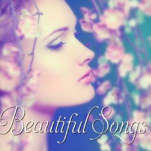 Compilations incluant des chansons de Libera 636797BeautifulSongs300