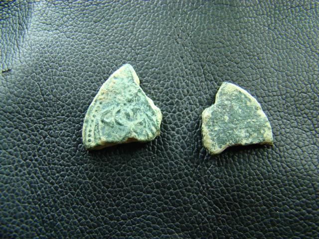 Fragments de monnaies 645402DSC07900