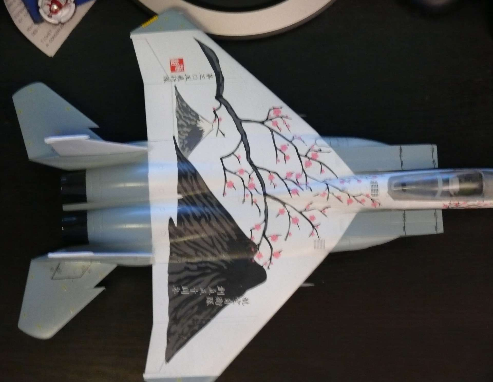 [1/48] F-15J 50Th anniversary JASDF Hyakuri (Fujimi) 649760P1000113