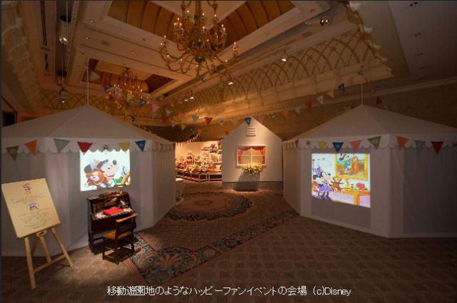 [Tokyo Disney Resort] Le Resort en général - le coin des petites infos - Page 4 656183duf6