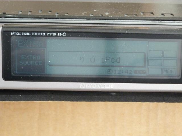 VW T3 Westfalia: double système Pioneer: ODR et Component - Page 4 660657P1260496
