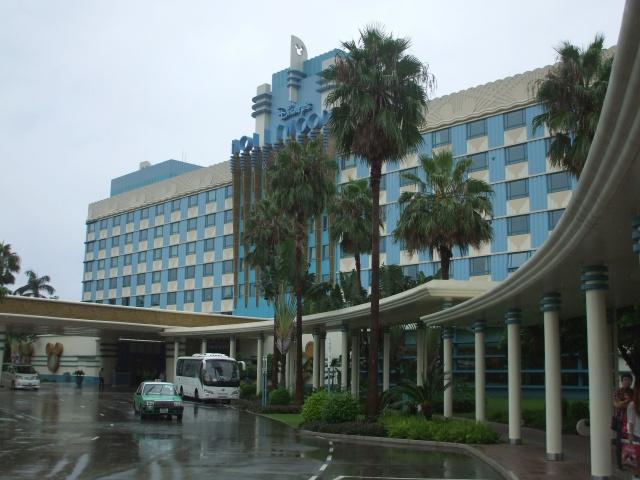 Trip Report - Hong Kong Disneyland HKD Chine Macau Hong Kong Ocean Park - Aout Septembre 2013 664468DSCF0249
