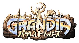 Les origines de Grandia 664473grandia