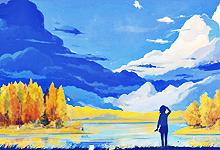 Lac aux Étoiles
