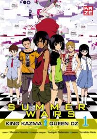 [FILM] Summer Wars 683928KAZUMA1