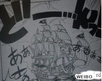 Discussions spoil One Piece - Page 37 686503Sanstitre2