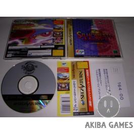 liste et descriptif de jeux saturn jap 690035sssilhoua2