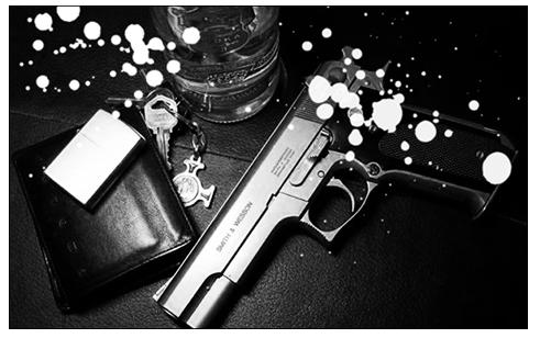 [FA] Burglaries Industries. - Page 4 693038ImageArmePhotosVidos