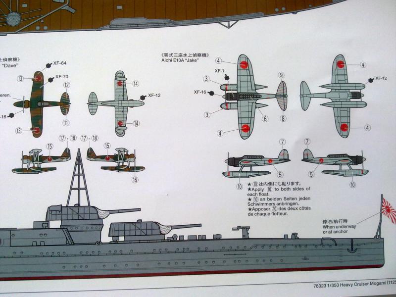croiseur lourd Mogami au 1/350 par Pascal 94 - Tamiya  69585620092010781