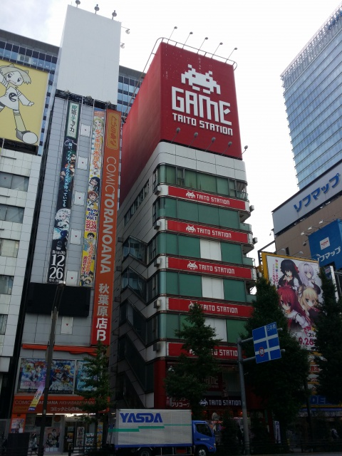 Carnet de voyage : Japon - Tokyo 69737120141010032045