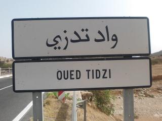 Essaouira.... 70156820120818115043