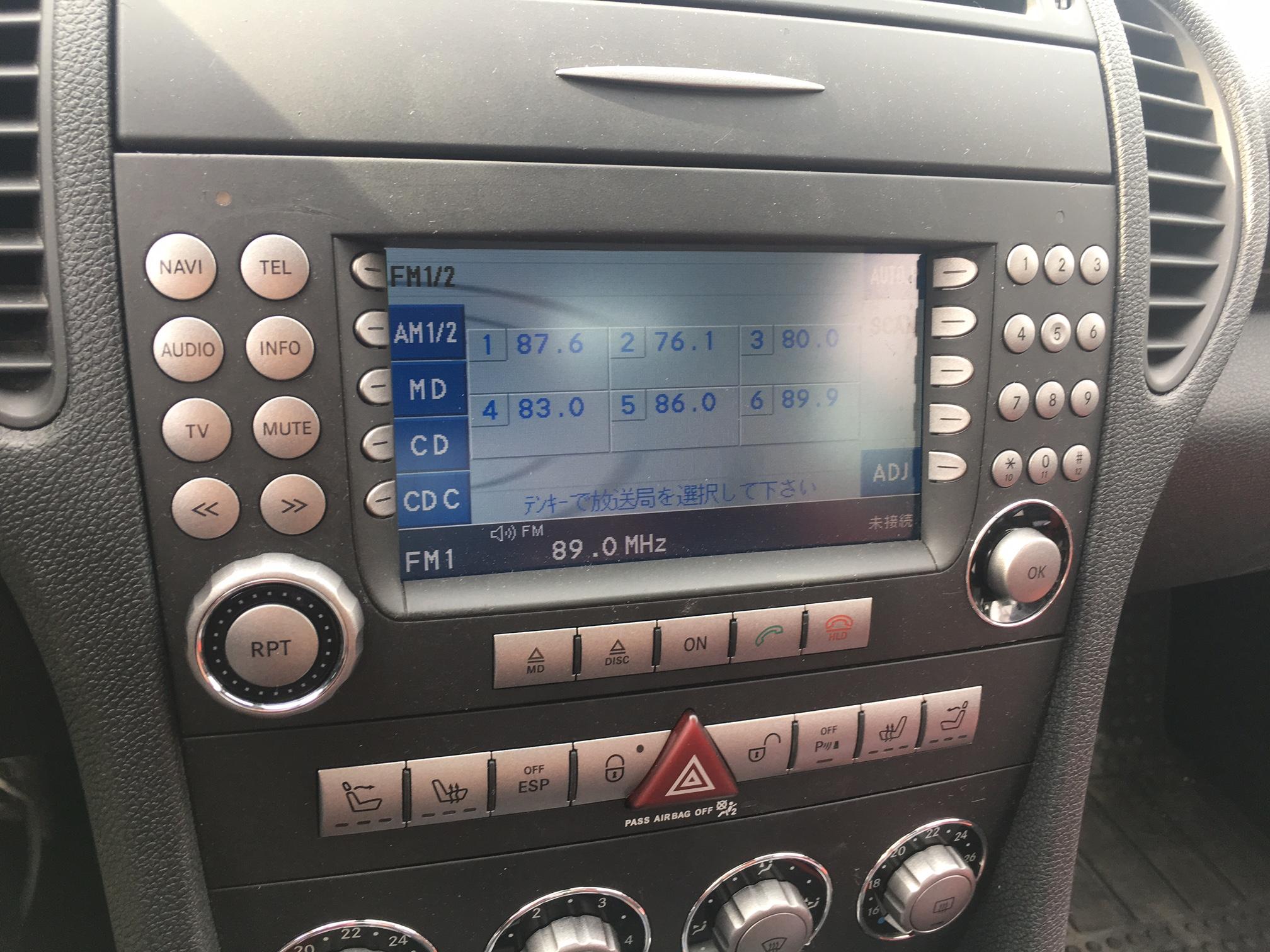 Changement d'autoradio - SLK 55 AMG import Japon 701676IMG9379