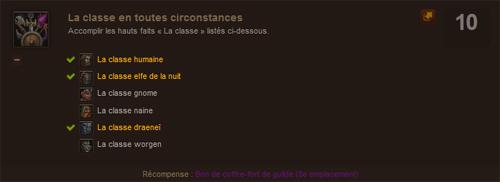 Le forum de la guilde Asylum de Garona - Portail 704997laclasse