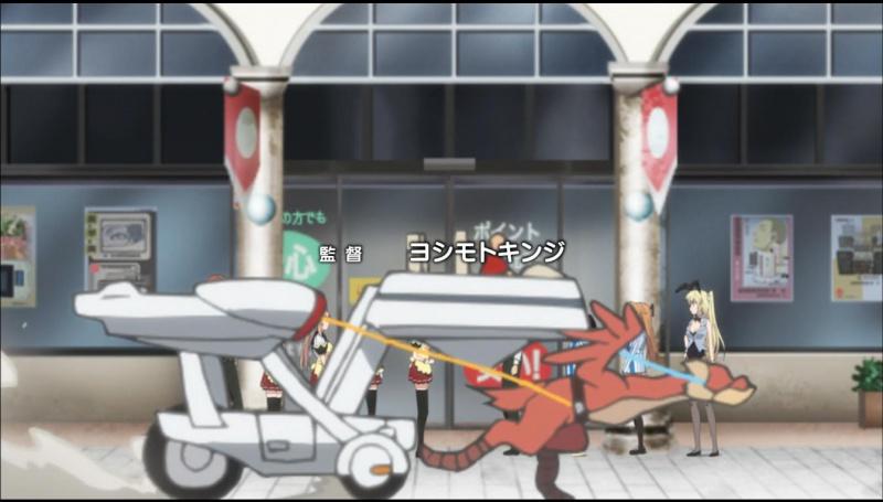 [2.0] Caméos et clins d'oeil dans les anime et mangas!  - Page 7 708725HorribleSubsYuushibu051080pmkvsnapshot023720131101221912