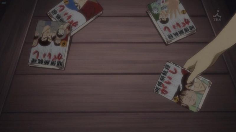 [2.0] Caméos et clins d'oeil dans les anime et mangas!  - Page 7 710921DeadFishOutbreakCompany08720pAACmp4snapshot054320131130142253
