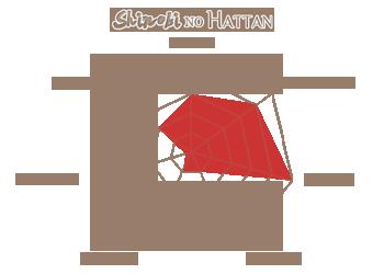 Diagramme Shinobi - Page 8 715959diagrammeTakeo