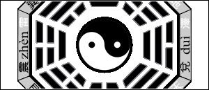 Clan Uzumaki 722650HuitTrigramme