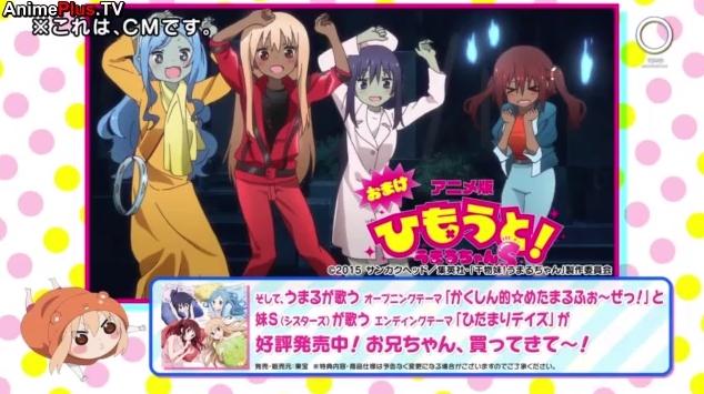 [2.0] Caméos et clins d'oeil dans les anime et mangas!  - Page 9 726874HimoutoUmaruchanSpecial7Thriller