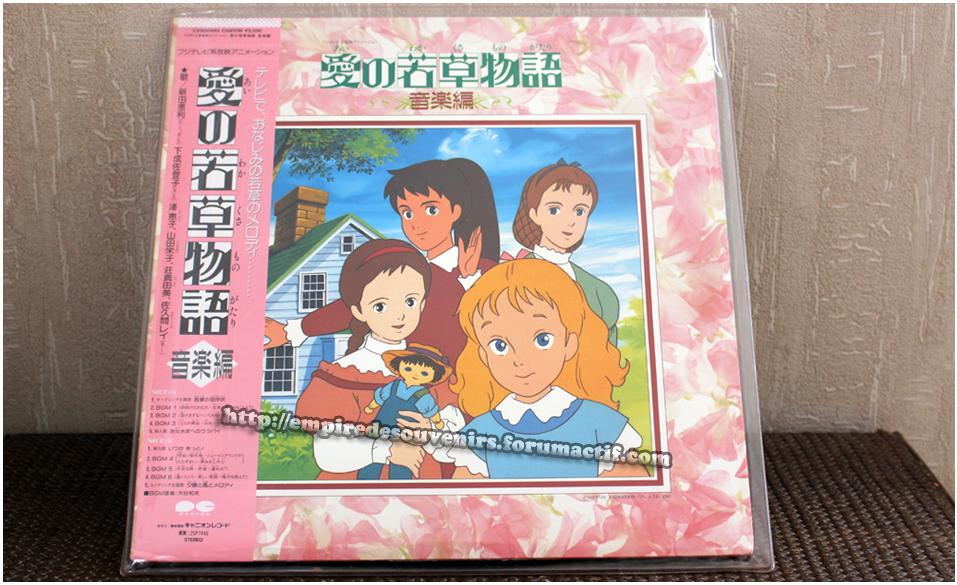 Collection d'Orpheus : import Japon 727326547