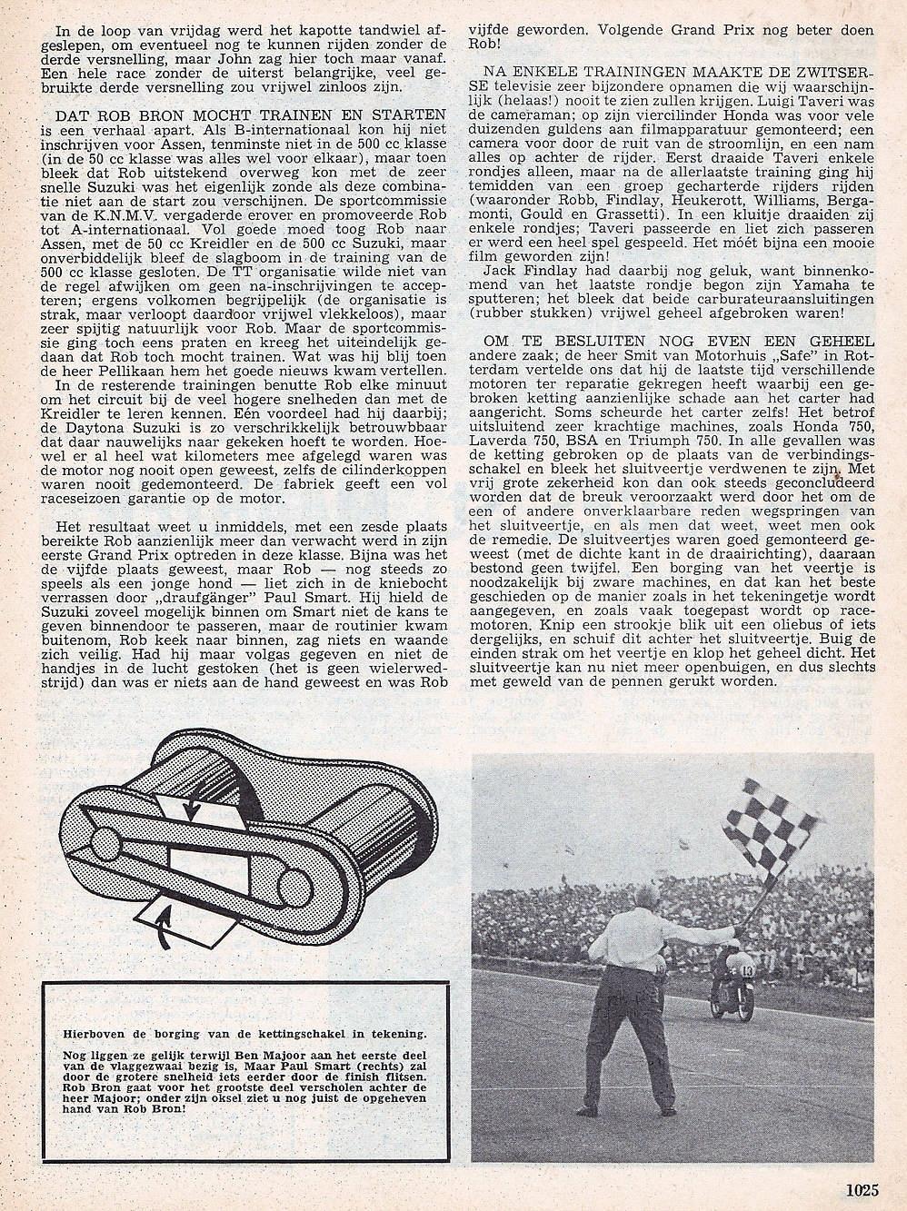 TRONCHE DE PISTARD...EN ACTION...DU MYTHIQUE...DU LEGENDAIRE - Page 8 735237wp362f784c0506