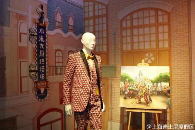 [Shanghai Disneyland] MICKEY AVENUE 737505sdl1