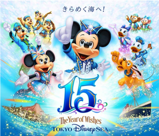 "[Tokyo DisneySea] 15th anniversary ""The Year of Wishes"" (du 15 avril 2016 au 17 mars 2017) 738714W34"