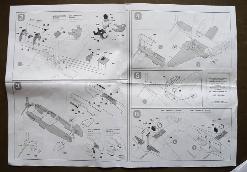 "[Chrono Mai 2013] Zvezda - Yakovlev Yak 3 du ""NeuNeu"". 742352Yak307"