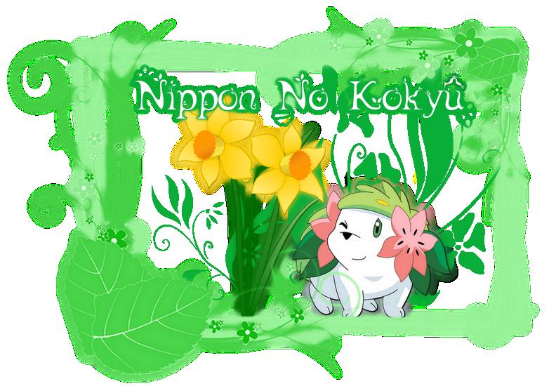 Nippon No Kokyû