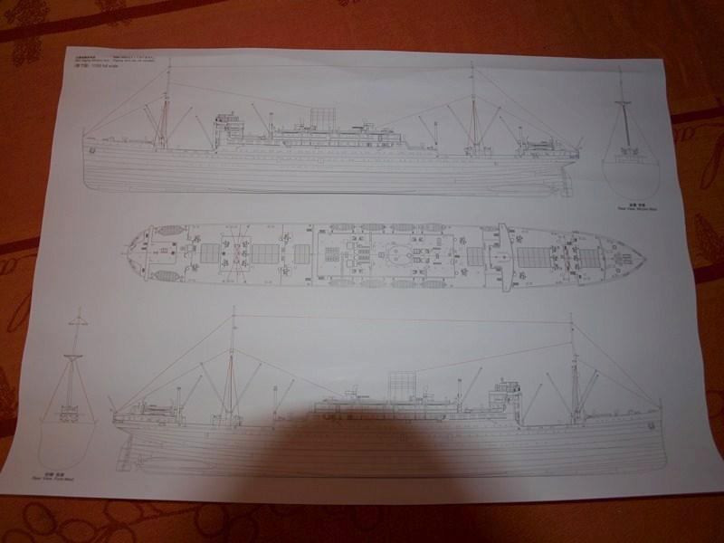 Hikawa Maru liner/ Hein maru aide logistique sous marin 756957P2034261Copier